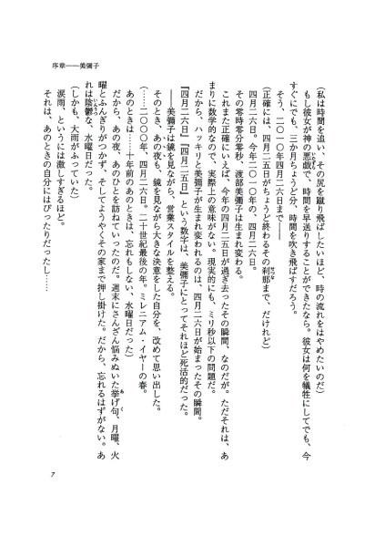 a0304335_11010382.jpg