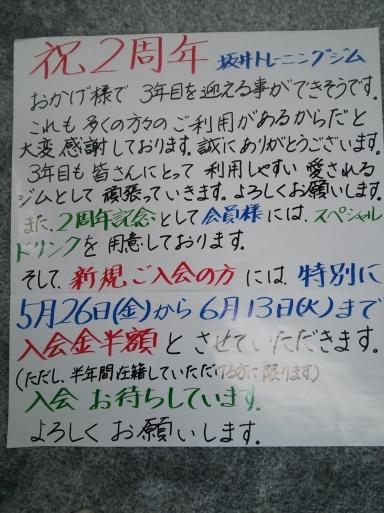 e0349144_08410209.jpg