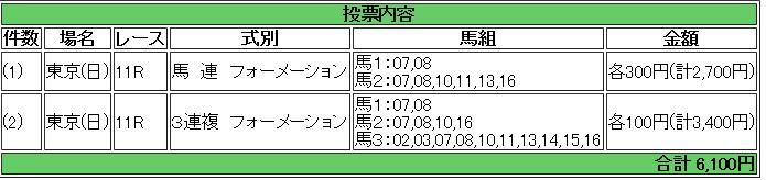 e0052353_23302160.jpg