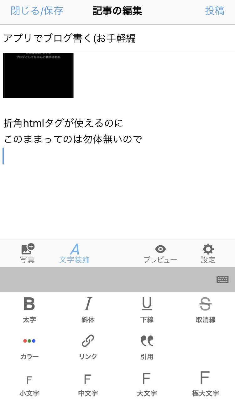 c0366604_17272704.jpg
