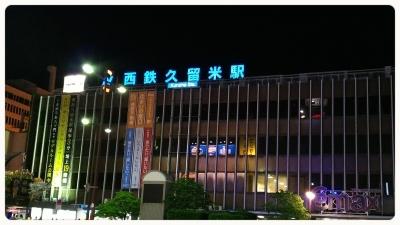◼ infix 結成の地でのコンサート終了! - infix公式ブログ『長友仍世&佐藤晃のサンキューオーディー』