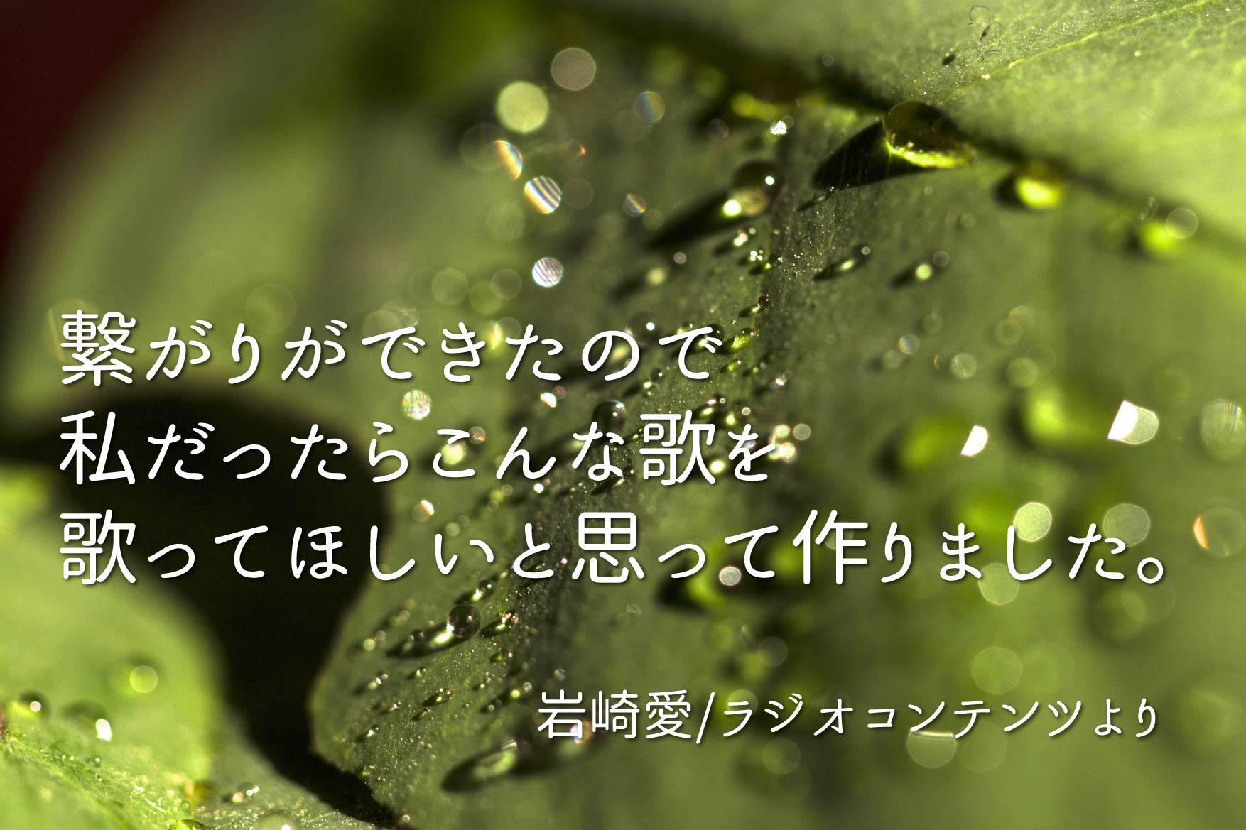 c0184491_22522991.jpg