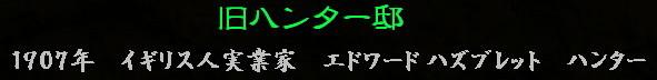 a0068035_17143736.jpg