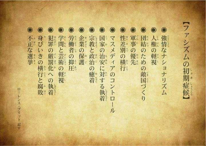 e0126861_19394590.jpg