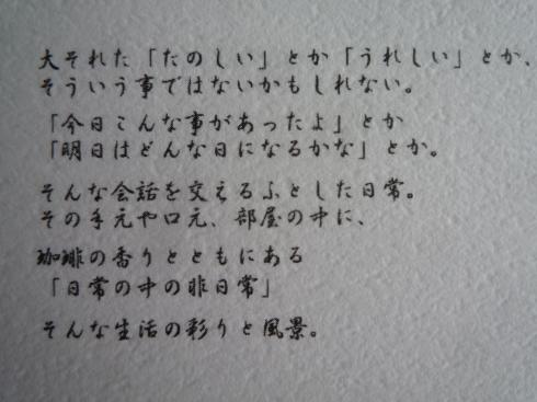 c0189218_17594961.jpg