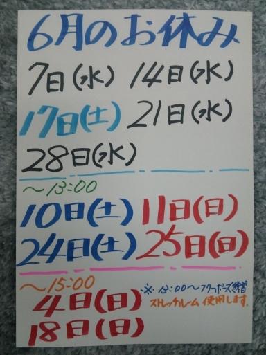 e0349144_18320373.jpg