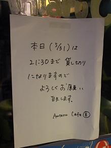 c0030645_20133946.jpg