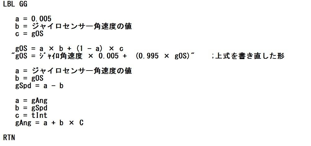 c0335218_20112738.jpg