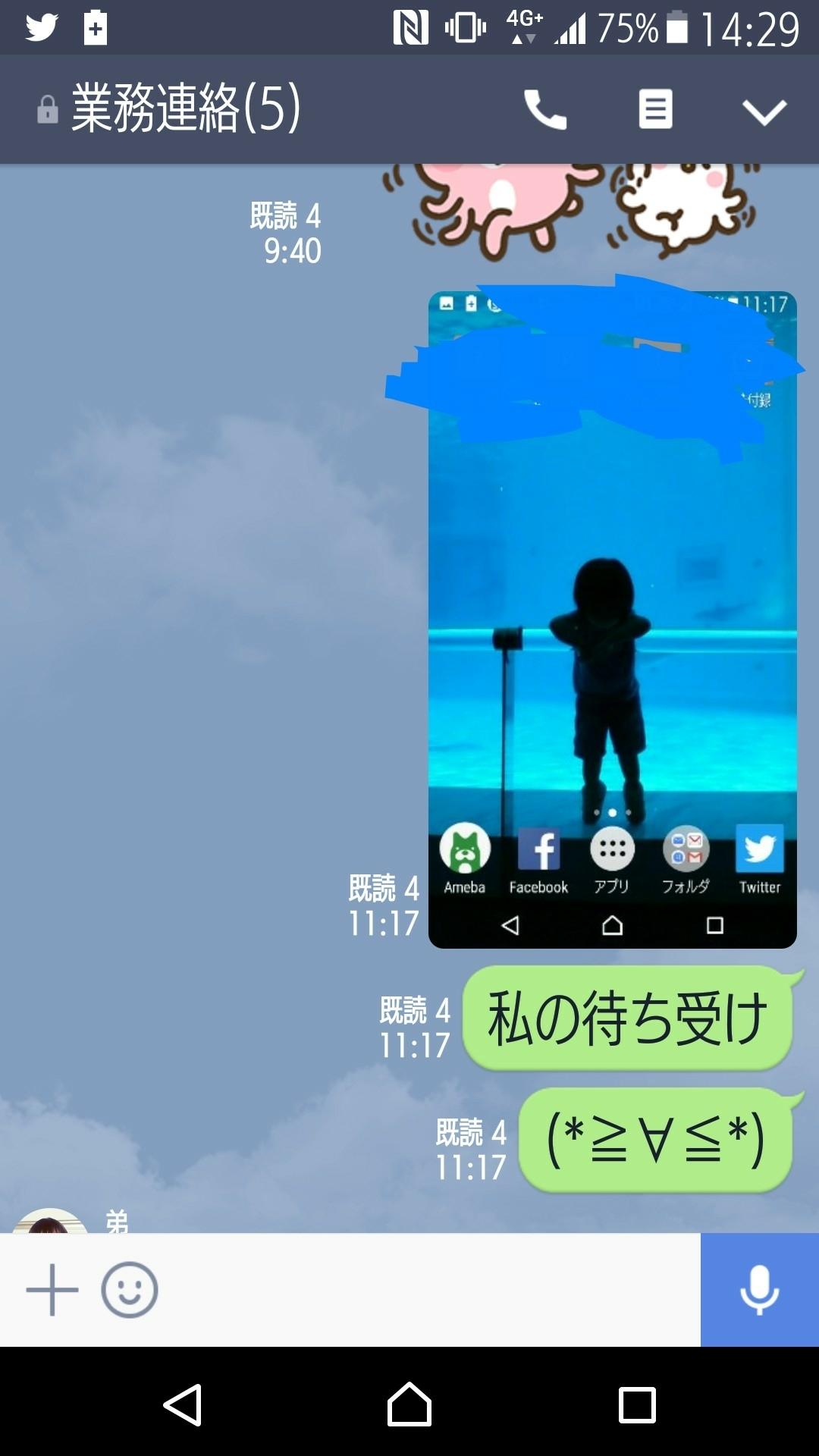 a0216805_09545128.jpg