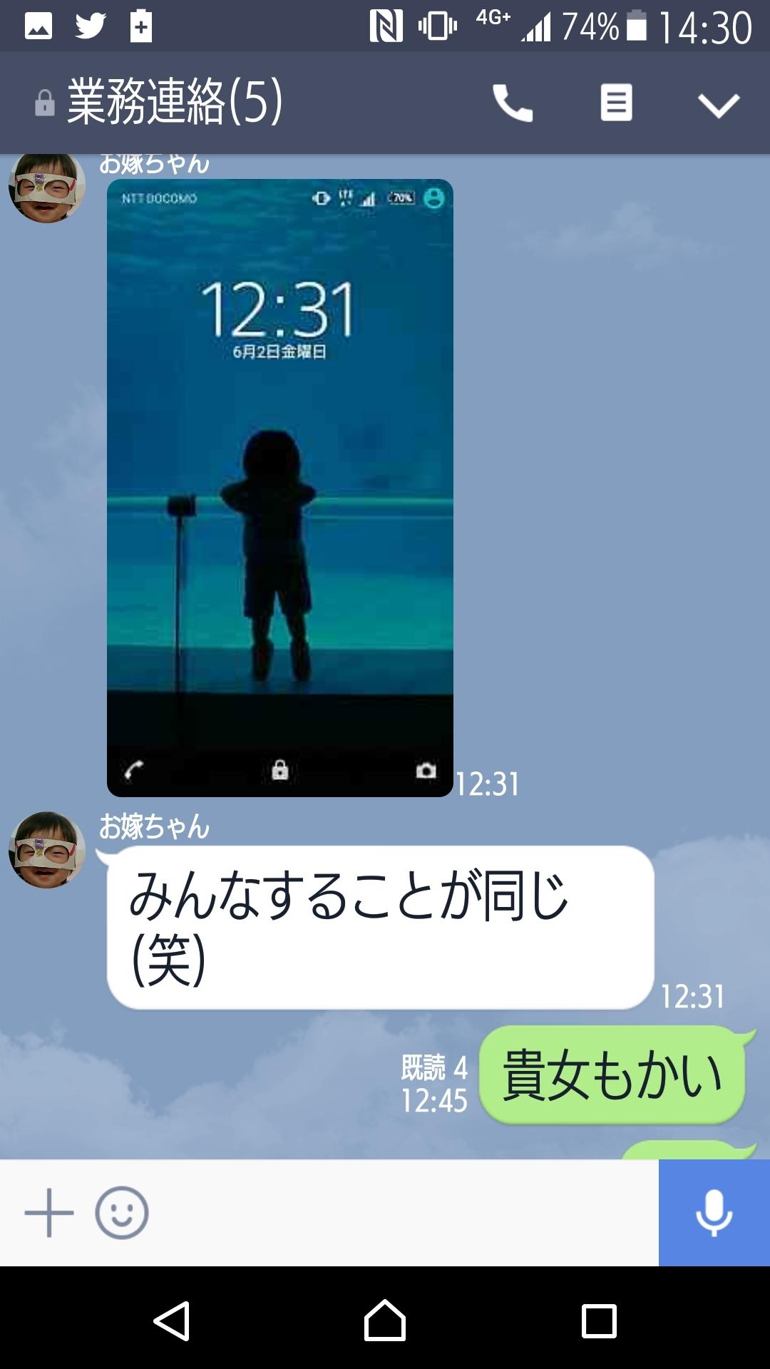 a0216805_09545482.jpg