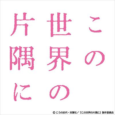 c0022635_20100970.jpg
