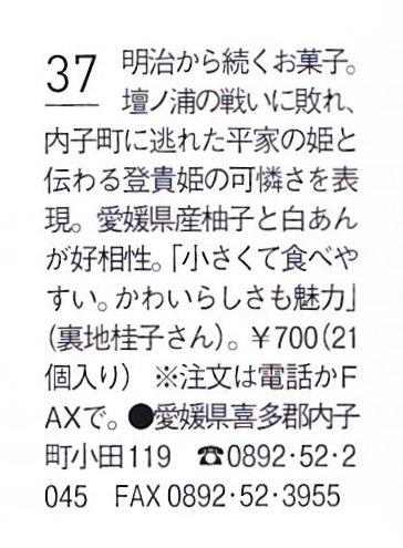 c0101406_19300553.jpg