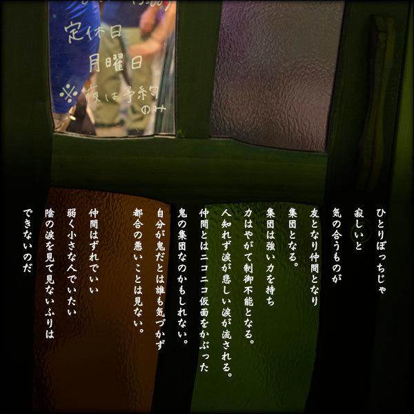 a0197968_17140069.jpg