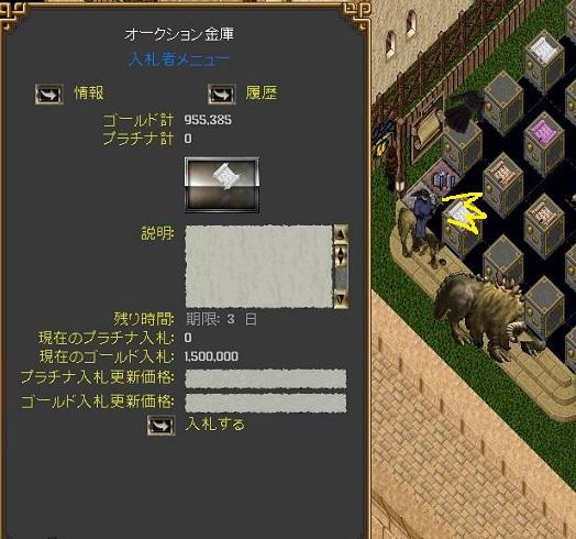 e0068900_21452985.jpg