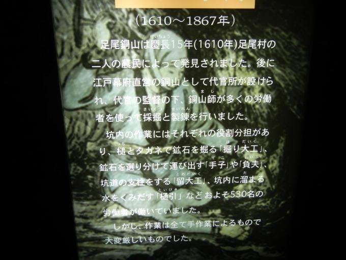 c0361298_21140966.jpg