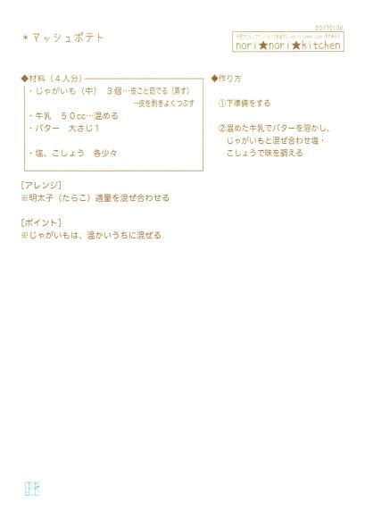 c0361660_23241326.jpg