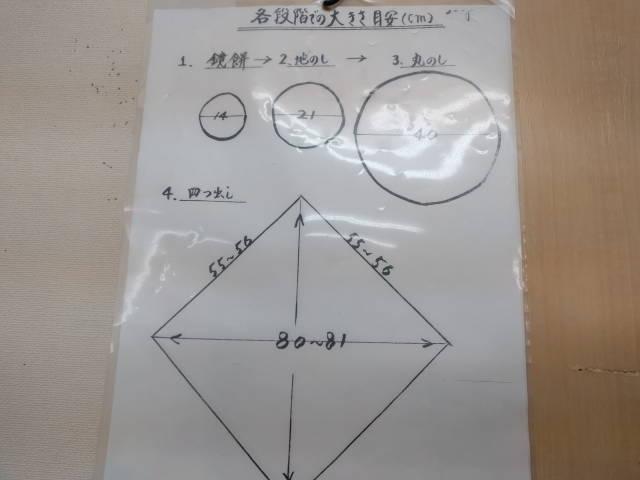 a0113874_20093623.jpg