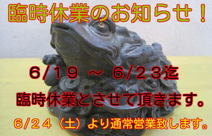 e0254814_02212762.jpg