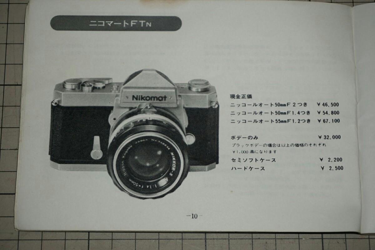 a0280584_12400050.jpg