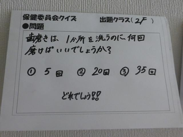 e0251420_21514260.jpg