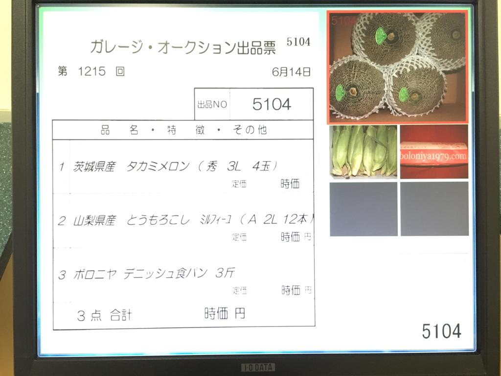 c0162240_19421397.jpg