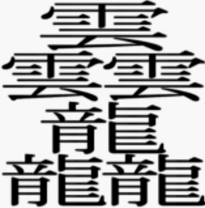a0053063_18501110.jpg