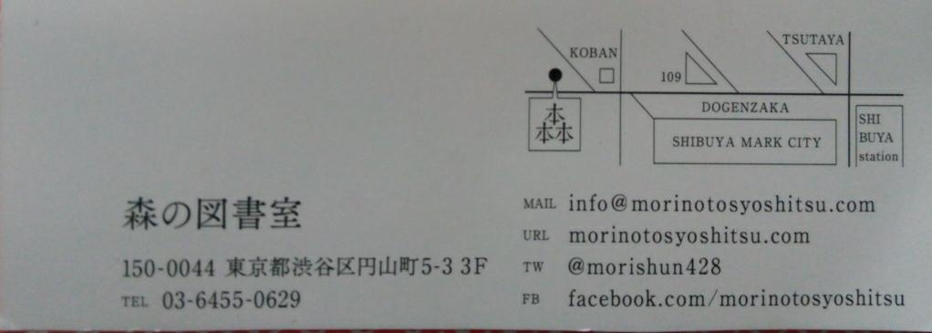a0111166_16165969.jpg