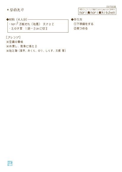 c0361660_23435838.jpg