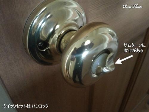 c0108065_17544586.jpg