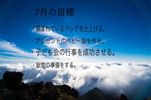 c0291710_15444808.jpg