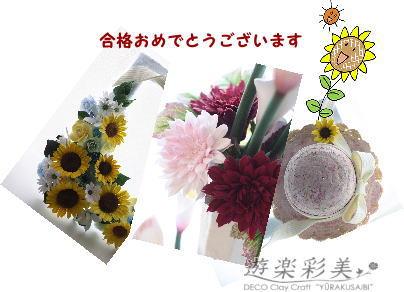 a0092074_8585267.jpg