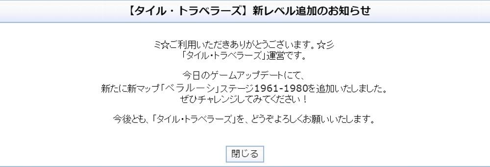 c0224791_15235415.jpg