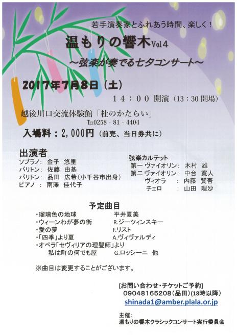 e0046190_16303802.jpg