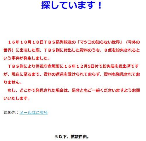 c0072801_1956585.jpg
