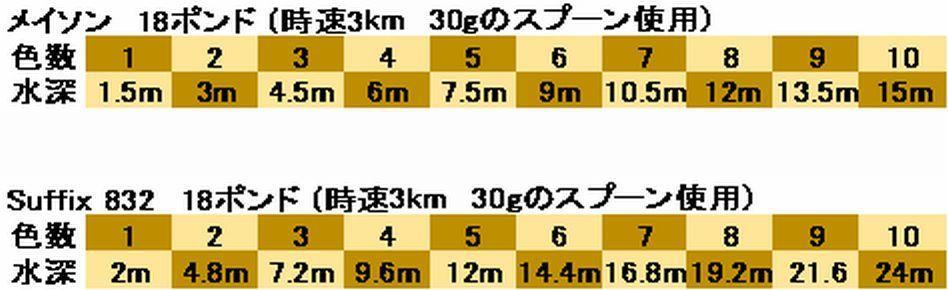 c0232813_00071608.jpg
