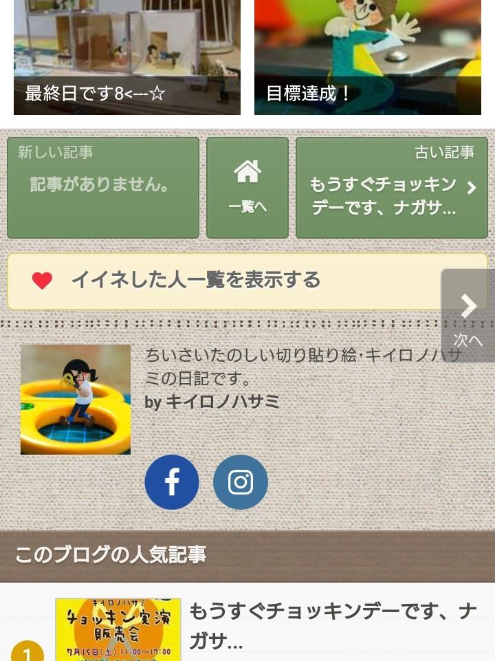 c0302048_08591346.jpg