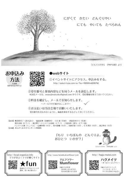 a0116106_23165437.jpg