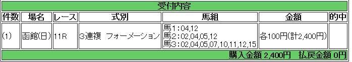 e0052353_15365898.jpg