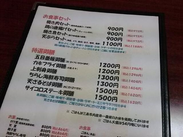 e0296069_19425934.jpg