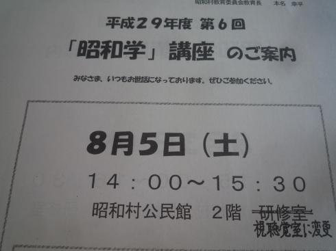 c0189218_16591491.jpg