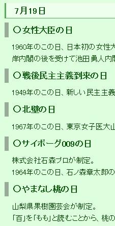 a0222229_255421.jpg