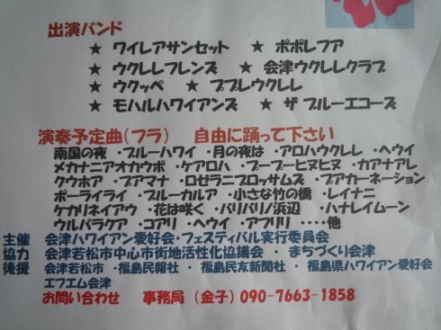 c0189218_15273091.jpg
