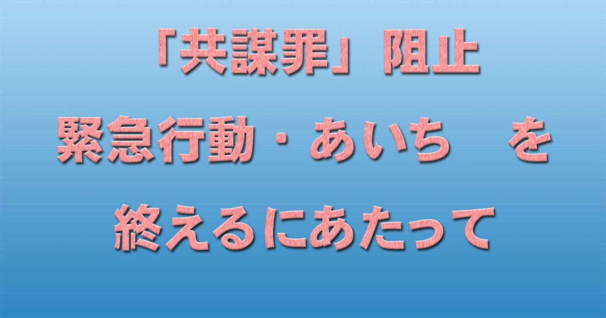 c0241022_20395572.jpg