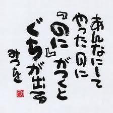 c0099564_16411623.jpg