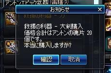 e0052353_2262831.jpg