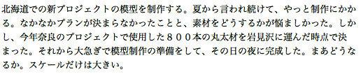 c0189970_08525468.jpg