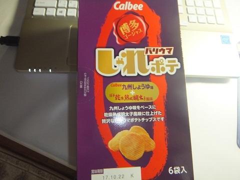 c0020113_13514539.jpg