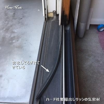 c0108065_15425885.jpg