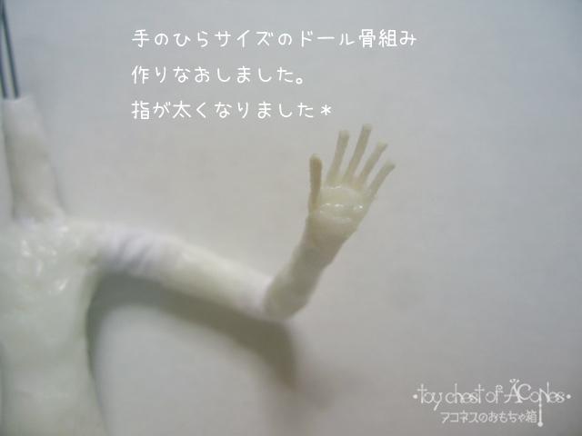 e0224096_20100382.jpg