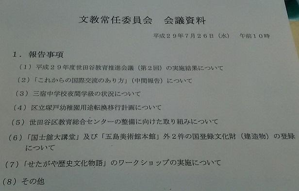 c0092197_01474980.jpg